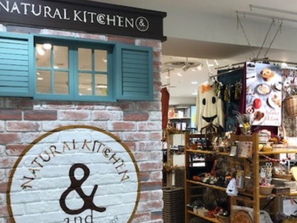 NATURAL KITCHEN & 名鉄百貨店